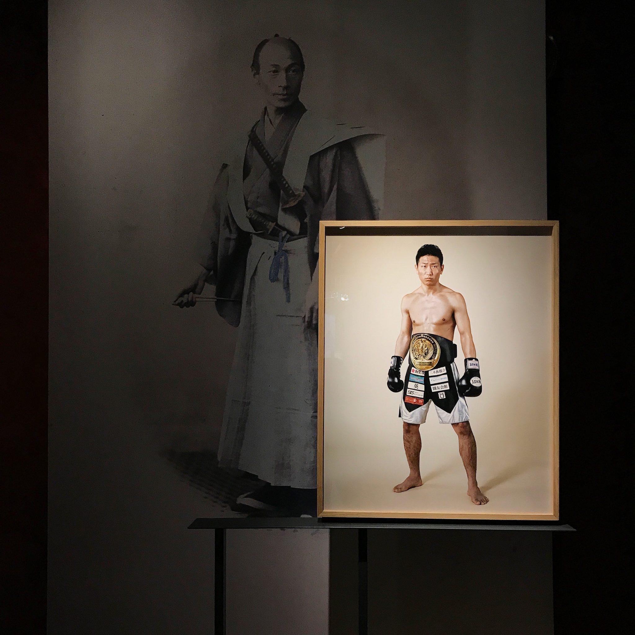 guerriero giapponese tra le mostre gratis milano